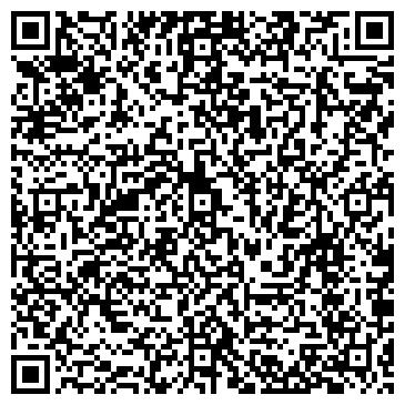 QR-код с контактной информацией организации DCC, ЦИФРОВАЯ СОТОВАЯ СВЯЗЬ УКРАИНЫ, ЗАО