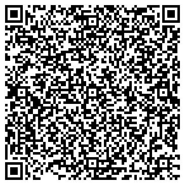 QR-код с контактной информацией организации КОСТАНАЙ ГАЗЕТА ОБЛАСТНОГО ЦЕНТРА