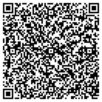 QR-код с контактной информацией организации ТЕХЭКС,  ДОНЕЦКИЙ ФИЛИАЛ