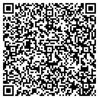 QR-код с контактной информацией организации ДОНРЕККОМ