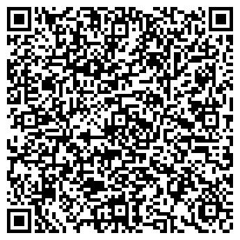 QR-код с контактной информацией организации КОСТАНАЙ ДWТ ТОО