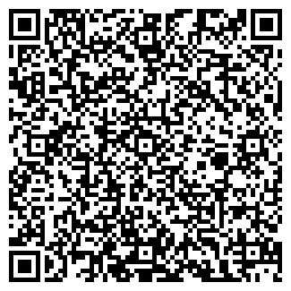 QR-код с контактной информацией организации ТРЕЙД