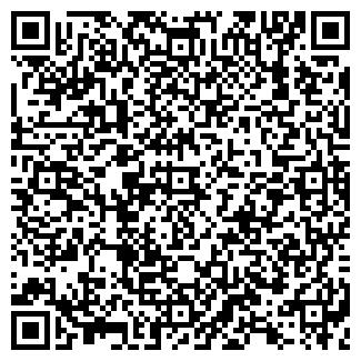 QR-код с контактной информацией организации ДОНЛЕССТРОЙ