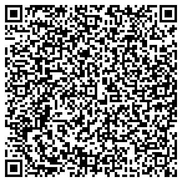 """QR-код с контактной информацией организации ТД  """" КОСТАНАЙ КАМА"""""""