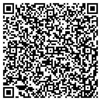 QR-код с контактной информацией организации ДОНЕЧЧИНА