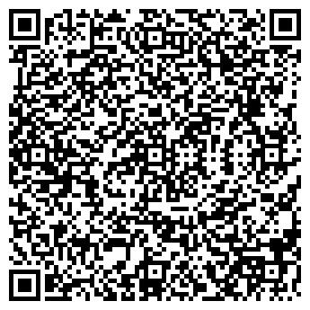 QR-код с контактной информацией организации ДОНГИПРОУГЛЕМАШ