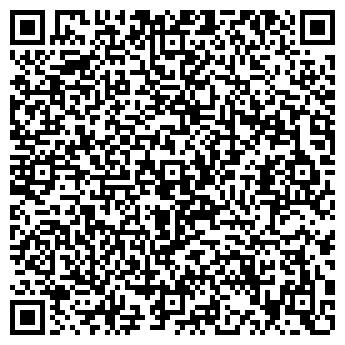QR-код с контактной информацией организации КОСТАНАЙ СТАНЦИЯ