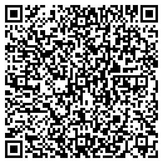 QR-код с контактной информацией организации ШАХТСПЕЦСТРОЙ