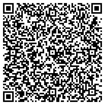 QR-код с контактной информацией организации КОСТАНАЙ ТАНЫ РЕДАКЦИЯ