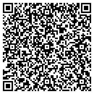 QR-код с контактной информацией организации ЭНЕРГОПРОГРЕСС