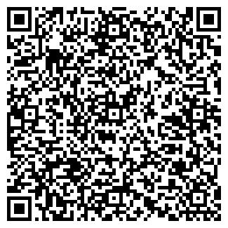 QR-код с контактной информацией организации ДАХ