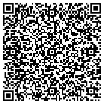 QR-код с контактной информацией организации КОСТАНАЙ ТЕХПРОЕКТ ТОО