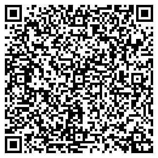 QR-код с контактной информацией организации ООО АРИСТА