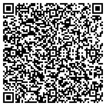 QR-код с контактной информацией организации КП ДИЗАЙН-ЦЕНТР МОДЫ