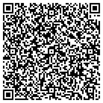 QR-код с контактной информацией организации СОДЕЙСТВИЕ-СЕРВИС