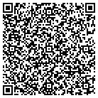 QR-код с контактной информацией организации АП ДОНБАССТРОМПРОЕКТ