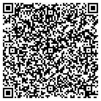 QR-код с контактной информацией организации КОСТАНАЙАГРОГАЗ ПСФ ТОО