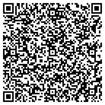QR-код с контактной информацией организации ЗАО МИДО-ИНТЕРНЕШНЛ
