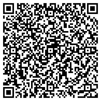 QR-код с контактной информацией организации ООО МАРГАРЕТ