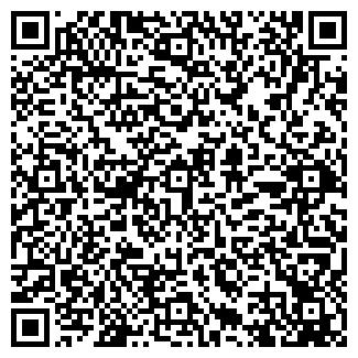 QR-код с контактной информацией организации ДТЭК