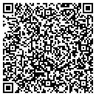 QR-код с контактной информацией организации ЭЛИС-ТЕЛЕКОМ, ООО