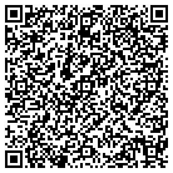 QR-код с контактной информацией организации КОСТАНАЙЖИЛСТРОЙ ТОО
