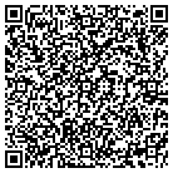 QR-код с контактной информацией организации КОСТАНАЙЗЕРНО ТОО