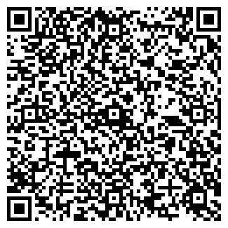 QR-код с контактной информацией организации ООО ДОННА