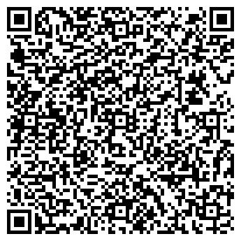 QR-код с контактной информацией организации ДОНБАССТРАНССТРОЙ