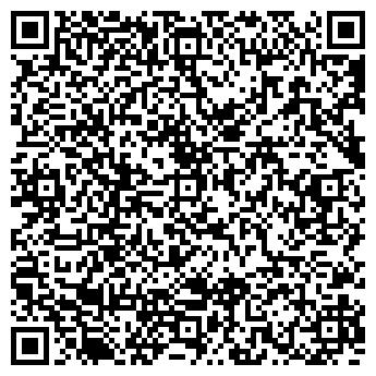 QR-код с контактной информацией организации ДОНБАСС-ААРСЕНАЛ