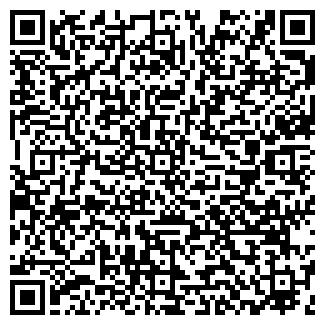 QR-код с контактной информацией организации ООО ИРКОМПЛЕКС