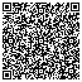 QR-код с контактной информацией организации ЭКОЛОГИЯ