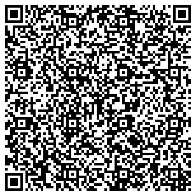 QR-код с контактной информацией организации КУВЕРТ-УКРАИНА, ФАБРИКА КОНВЕРТОВ, ООО, ДОНЕЦКИЙ ФИЛИАЛ
