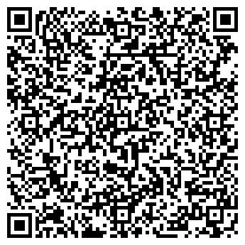 QR-код с контактной информацией организации КОСТАНАЙПРОЕКТ ПТЦ ТОО