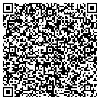 QR-код с контактной информацией организации СТИЛЬ ПЕШЕХОД