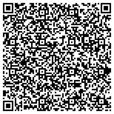 QR-код с контактной информацией организации КУРЬЕРСКАЯ ПОЧТА, ДОНЕЦКИЙ УЗЕЛ СПЕЦИАЛЬНОЙ СВЯЗИ