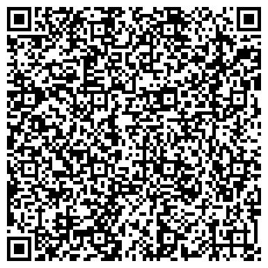 QR-код с контактной информацией организации КОСТАНАЙСКАЯ ОБЛАСТНАЯ ДЕТСКАЯ СТОМАТОЛОГИЧЕСКАЯ ПОЛИКЛИНИКА