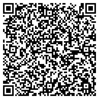QR-код с контактной информацией организации ООО МЕРКС-ТРЕЙД