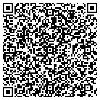 QR-код с контактной информацией организации ДОМОТЕХНИКА-НОРД, ООО