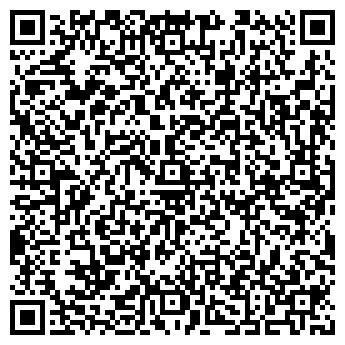 QR-код с контактной информацией организации КОСТАНАЙСКАЯ СОТОВАЯ ТОО