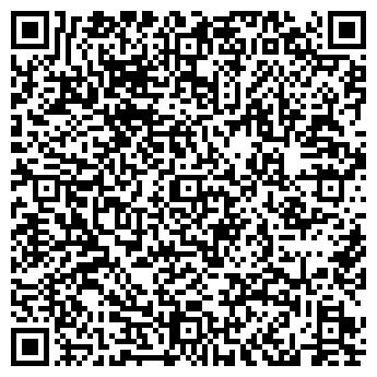 QR-код с контактной информацией организации ДОНЕЦКСТРОЙТРАНССНАБ