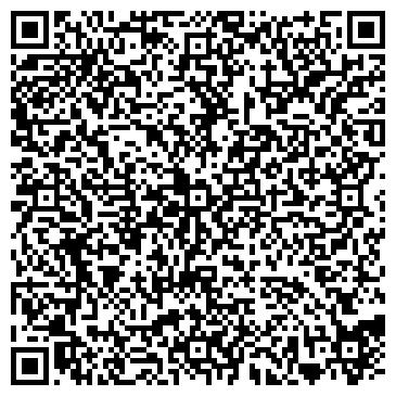 QR-код с контактной информацией организации ЗАО ОТИС, СПЕЦИАЛИЗИРОВАННОЕ ЛИФТОВОЕ УПРАВЛЕНИЕ N2