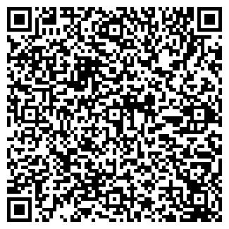 QR-код с контактной информацией организации РКОМ