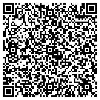 QR-код с контактной информацией организации АГРОСПЕЦСНАБ