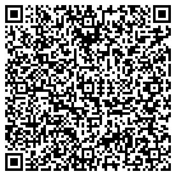QR-код с контактной информацией организации СМАЧНОГО КЕЙТЕРИНГ