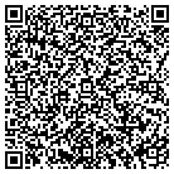 QR-код с контактной информацией организации ООО РИТУАЛЬНЫЕ УСЛУГИ