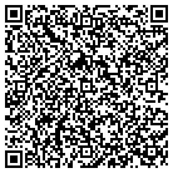 QR-код с контактной информацией организации КОСТАНАЙСКИЕ НОВОСТИ ТОО