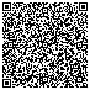 QR-код с контактной информацией организации КОСТАНАЙСКИЙ АВТОЦЕНТР КАМАЗ СП ТОО