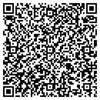 QR-код с контактной информацией организации ЧП НЕМЦЕВА Л.Н.