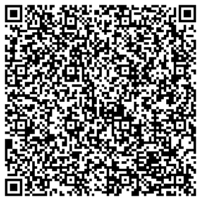 QR-код с контактной информацией организации КОСТАНАЙСКИЙ БИЗНЕС-КОЛЛЕДЖ НЕГОСУДАРСТВЕННОЕ УЧРЕЖДЕНИЕ ОБРАЗОВАНИЯ
